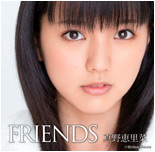 Mano Erina - Friends [Regular]