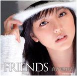 Mano Erina - Friends [A]