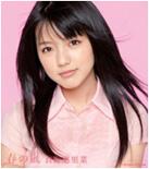 Mano Erina - Haru no Arashi [B]