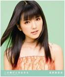 Mano Erina - Kono Mune no Tokimeki wo [Limited A]