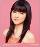 Mano Erina - Kono Mune no Tokimeki wo [Limited B]