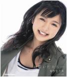 Mano Erina - Onegai Dakara [Regular]
