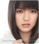 Mano Erina - Love & Peace = Paradise [Regular]