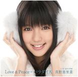 Mano Erina - Love & Peace = Paradise [Limited A]
